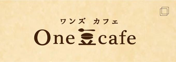 ONE ZU CAFE